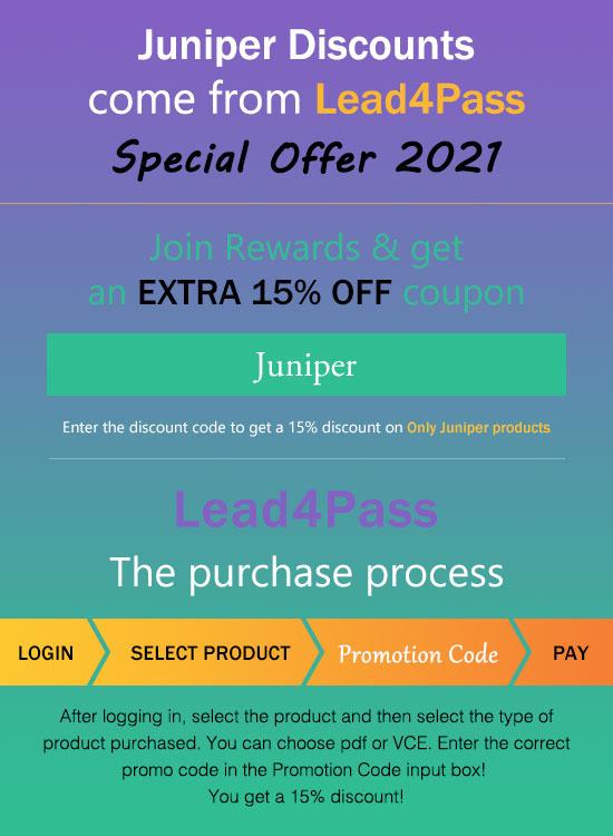 juniper discount code